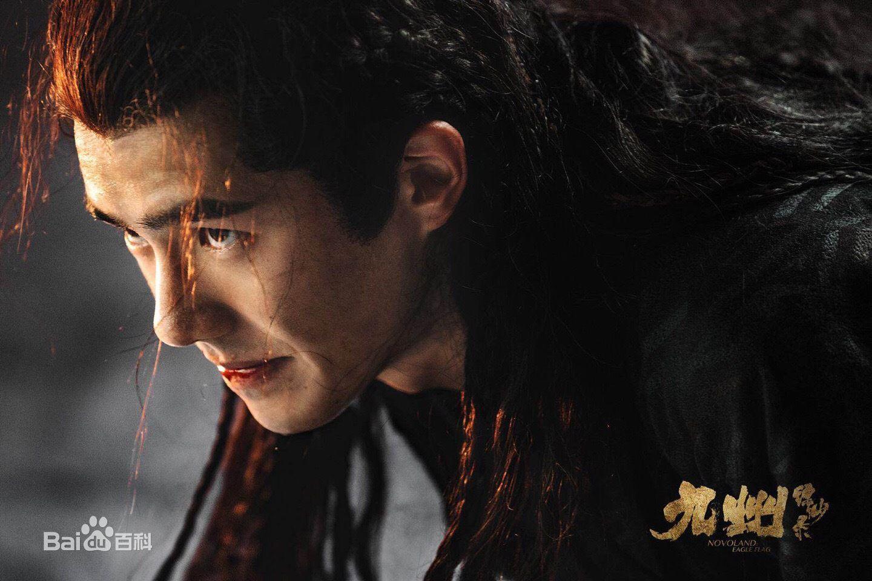 phim Cửu Châu Phiêu Miểu Lục Trung Quốc