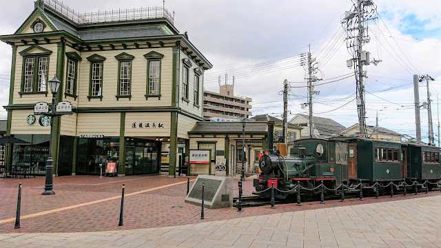 道後温泉駅 坊っちゃん列車