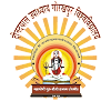 Assistant professor vacancy 2021 DDU Gorakhpur