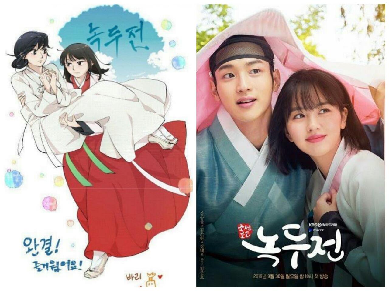 3 Drama Korea Adaptasi Webtoon Yang Tayang Musim Gugur 2019 Petak Imaji