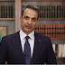 «Ο κύβος ερρίφθη»: Τα 3 νέα μέτρα που ανακοινώνονται αύριο για τον κορωνοϊό