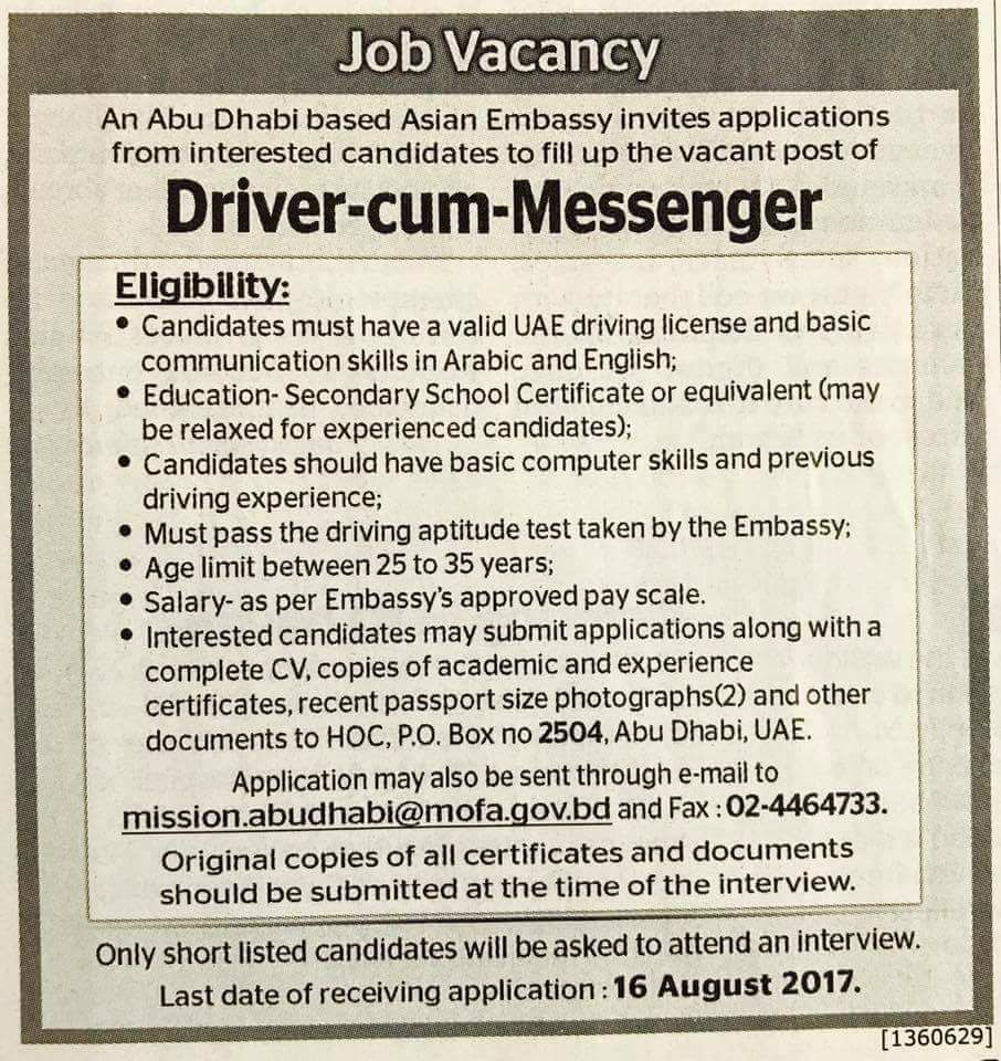 Government Jobs in Abu Dhabi for Driver cum Messenger