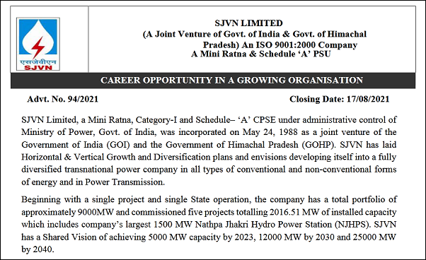 sjvn field engineer recruitment