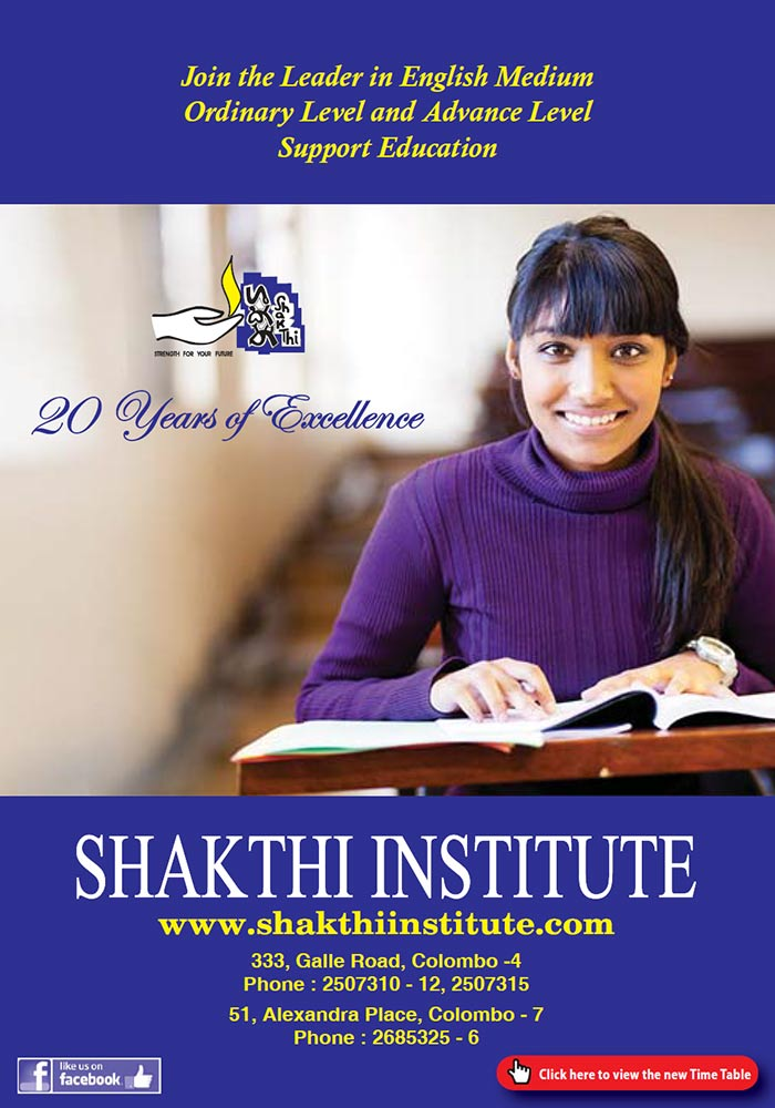 Shakthi Institute - Join the Leader in English Medium O/L & A/L