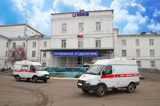 Хирурги Костромы больница Королёва
