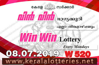 "KeralaLotteries.net, ""kerala lottery result 8 7 2019 Win Win W 520"", kerala lottery result 8-7-2019, win win lottery results, kerala lottery result today win win, win win lottery result, kerala lottery result win win today, kerala lottery win win today result, win winkerala lottery result, win win lottery W 520 results 8-7-2019, win win lottery w-520, live win win lottery W-520, 8.7.2019, win win lottery, kerala lottery today result win win, win win lottery (W-520) 08/07/2019, today win win lottery result, win win lottery today result 8-7-2019, win win lottery results today 8 7 2019, kerala lottery result 08.07.2019 win-win lottery w 520, win win lottery, win win lottery today result, win win lottery result yesterday, winwin lottery w-520, win win lottery 8.7.2019 today kerala lottery result win win, kerala lottery results today win win, win win lottery today, today lottery result win win, win win lottery result today, kerala lottery result live, kerala lottery bumper result, kerala lottery result yesterday, kerala lottery result today, kerala online lottery results, kerala lottery draw, kerala lottery results, kerala state lottery today, kerala lottare, kerala lottery result, lottery today, kerala lottery today draw result, kerala lottery online purchase, kerala lottery online buy, buy kerala lottery online, kerala lottery tomorrow prediction lucky winning guessing number, kerala lottery, kl result,  yesterday lottery results, lotteries results, keralalotteries, kerala lottery, keralalotteryresult, kerala lottery result, kerala lottery result live, kerala lottery today, kerala lottery result today, kerala lottery,"
