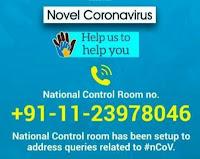 कोरोना वायरस के लक्षण क्या हैं?