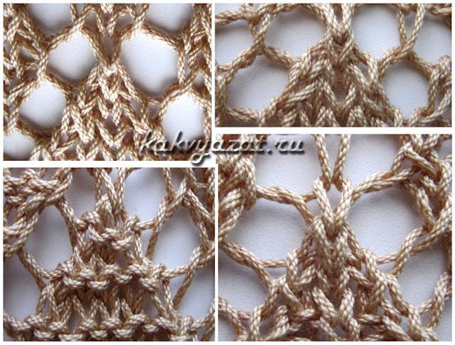 Прием ажурного вязания: 3 петли вместе.