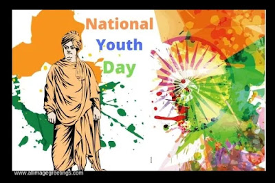 Youth Day and Swami Vivekananda picture