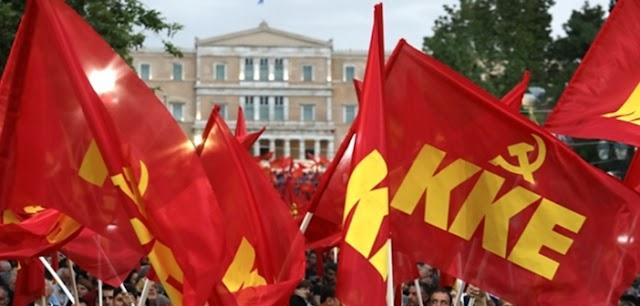 ΚΚΕ: Ευθύνη της κυβέρνησης να παρασχεθούν όλες οι διευκολύνσεις στα λαϊκά στρώματα για να ασκήσουν το εκλογικό τους δικαίωμα