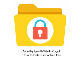 How to Delete a Locked File in Windows 10