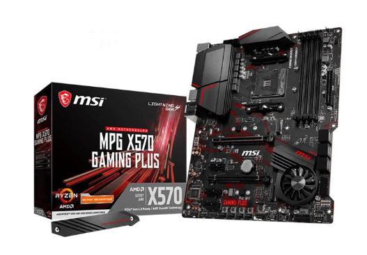 Kelebihan Motherboard MSI x570