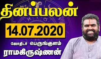 Raasi Palan 14-07-2020 | Dhina Palan | Astrology | Tamil Horoscope