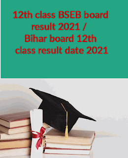 12th class BSEB board result 2021 / bihar board 12th class result date 2021