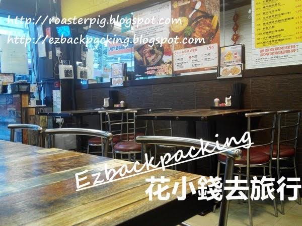 雞仔海南雞飯專門店