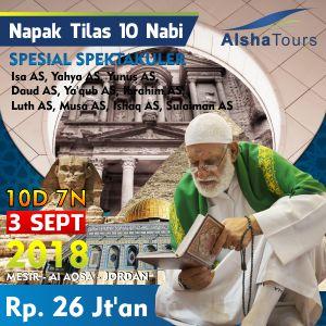 Tour Napak Tilas 10 Nabi Aqsa Jordan Mesir 2018