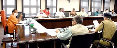 जनसंख्या की दृष्टि से देश के सबसे विशाल राज्य यूपी में कोविड-19 के संक्रमण के प्रसार पर प्रभावी नियंत्रण है -मुख्यमंत्री योगी     संवाददाता, Journalist Anil Prabhakar.                 www.upviral24.in
