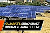 SKY yojana: a massive initiative by Government of Gujarat to interlink the solar energy production and empowerment of farmers... Solar days ahead!!!