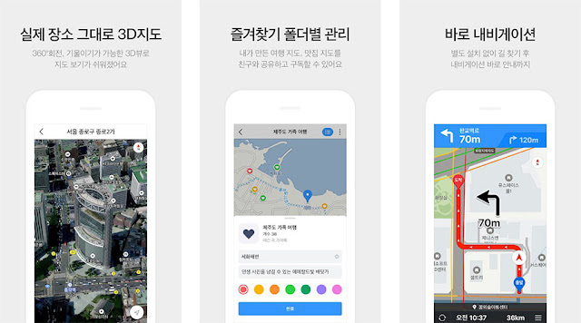 Aplikasi Smartphone Yang Diperlukan Ketika Anda Travel Ke Korea