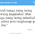 Love Trials Quotes Tagalog