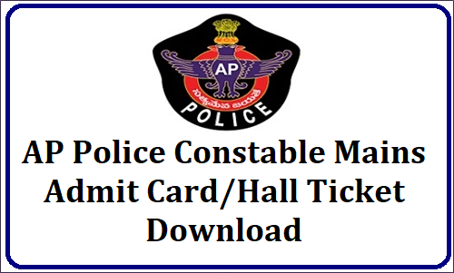 AP Police Constable Mains Admit Card/Hall Ticket 2019 Released AP Police Constable Mains Admit Card/Hall Ticket 2019 Released | AP Police Constable Mains Exam Date 2019 | AP Police Constable Mains Exam Syllabus, Dates, Hall Tickets 2019 | AP Police Constable Mains Hall Ticket {Out} 2019 slprb.ap.gov.in PC Warder Firemen FWE Admit Card | AP Police Constable Mains Admit Card 2019 Released | APSLPRB Exam Date, Hall Ticket | ap-apslprb-police-constable-mains-final-exam-date-2019-admit-card-hall-tickets-2019-download-slprb.ap.gov.in AP Police Constable Mains Exam Date 2019 & Admit Card/Hall Ticket 2019/2019/03/ap-apslprb-police-constable-mains-final-exam-date-2019-admit-card-hall-tickets-2019-download-slprb.ap.gov.in.html