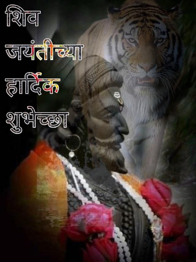 Shivaji Maharaj HD Photos, Images, Pics & Wallpaper 2020