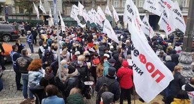 В центре Киева состоялась манифестация предпринимателей