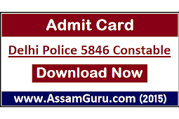 Download SSC Admit Card 2020 | Delhi Police 5846 Constable Executive Posts