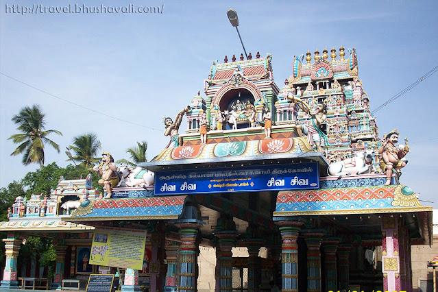 Karur Kalyana Pasupatheeswarar Temple