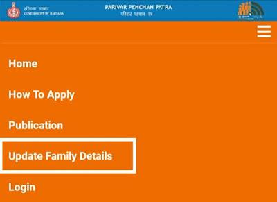 Mera Parivar Haryana, Parivar Pehchan Patra Haryana, Family Id Haryana, Mera Parivar Meri Pehchan, Mera Parivar Family Id,