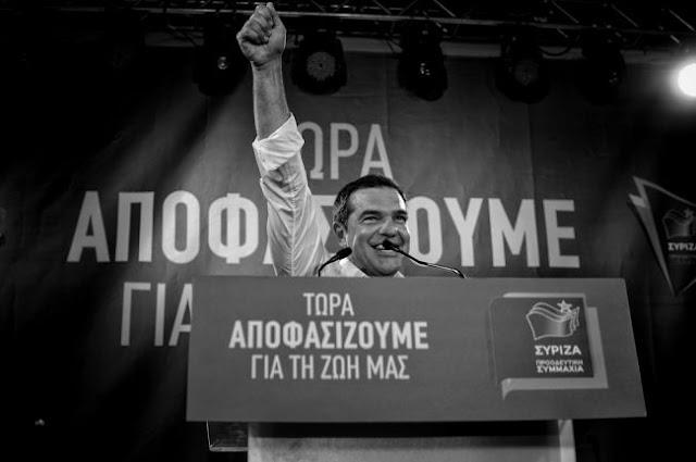 Το «αφανές» αλλά καθοριστικό λάθος του κ. Τσίπρα