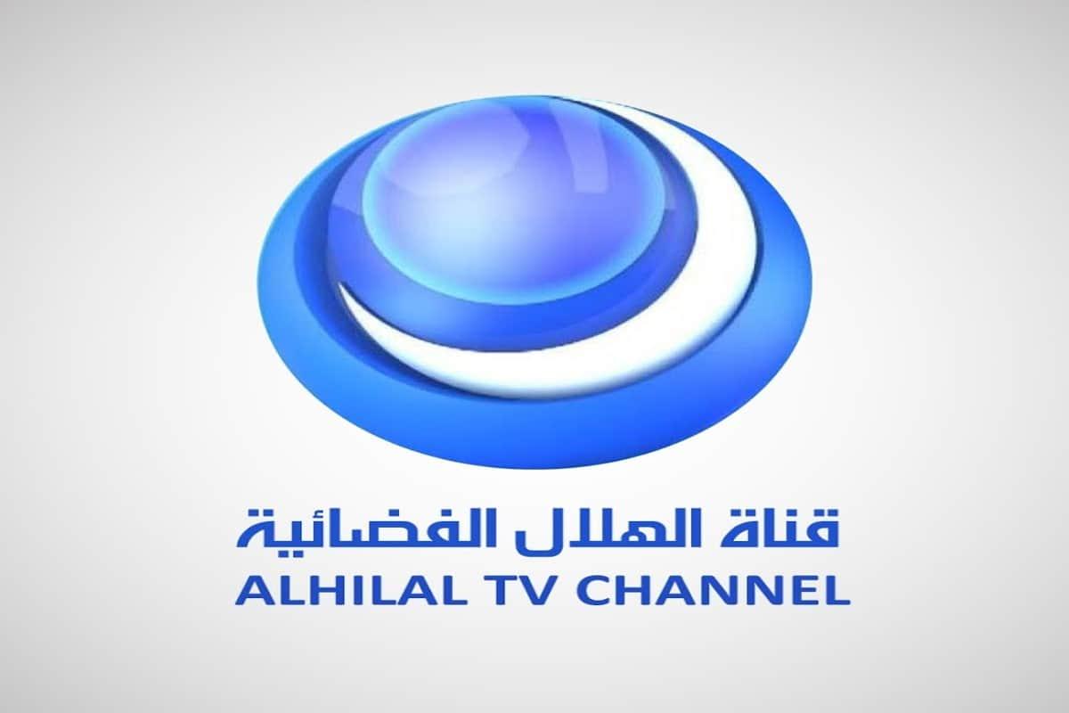 تردد قناة الهلال السوداني الرياضية 2020 الجديدة على القمر الصناعي النايل سات