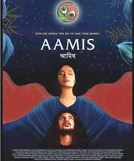 Aamis 2019 Assamese 720p WEB-D 1.3GB With Subtitle