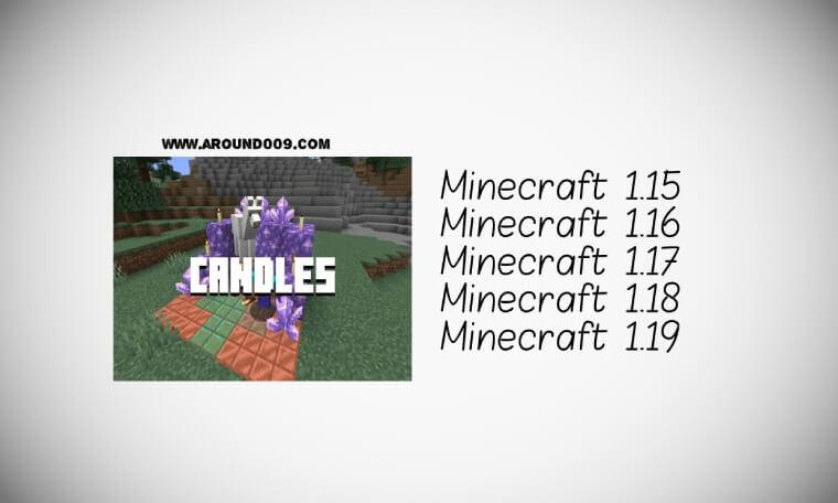 Minecraft 1.15 Minecraft 1.16 Minecraft 1.17 Minecraft 1.18 Minecraft 1.19