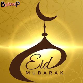 Eid Mubarak Wallpaper HD 1080p download