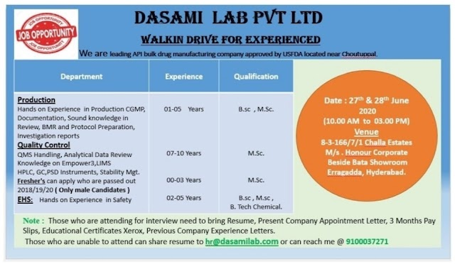 Dasami Lab | Walk-in for Prod-QC-EHS at Hyderabad on 27&28 June 2020