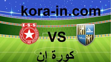 يلا شوت | مشاهدة مباراة المقاولون العرب والنجم الرياضي الساحلي بث مباشر كورة اون لاين لايف اليوم 22-12-2020 كأس الكونفيدرالية الأفريقية