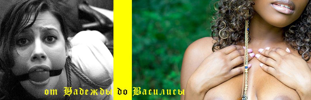 Моя внучка Василиса