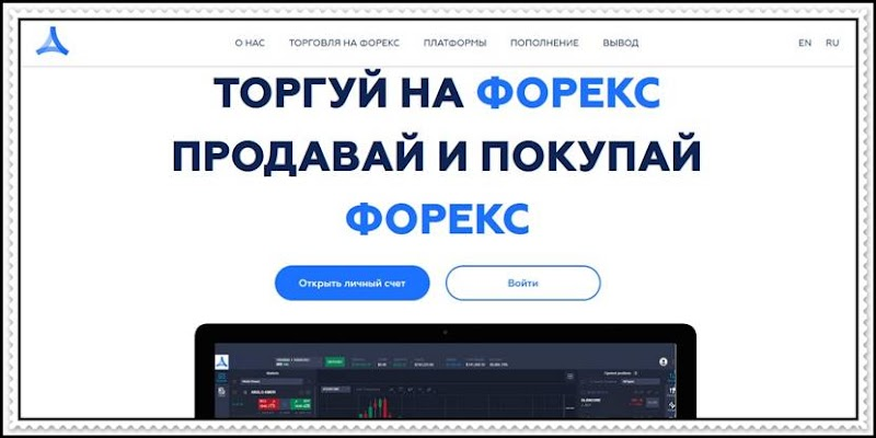 Мошеннический сайт ru.axa.live – Отзывы? Axa Мошенники!