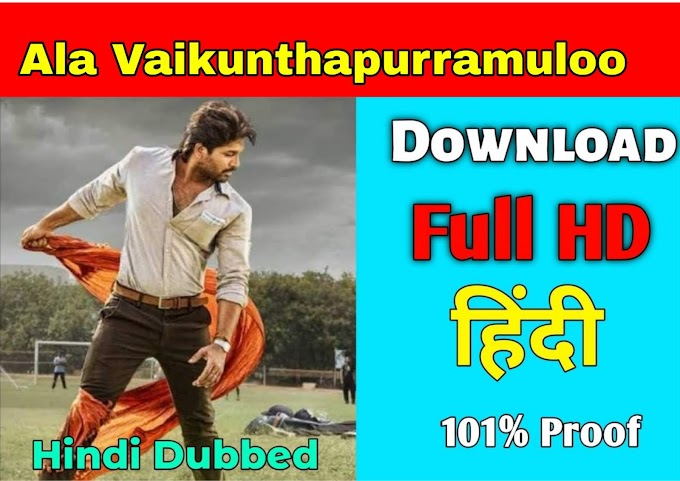 Ala Vaikunthapurramuloo Hindi Dubbed Movie Download