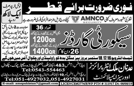 Security Guards Jobs in Qatar 14 Sep 2019