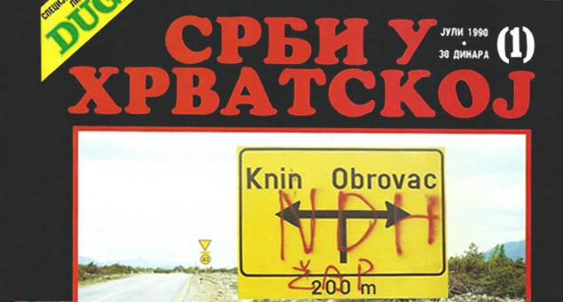 #Srbi #Hrvatska #Rat #Početak; #хуманост #Полиција #Косово; #Метохија #Вести #Kosovo #Metohija #vesti #RTS #Kosovoonline #TANJUG #TVMost #RTVKIM #KancelarijazaKiM #Kossev