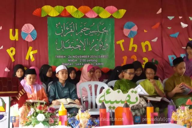 Majlis Khatam Al-Quran dan Yaumul ikhtifal SAR KAFA Al-Amin Indera Mahkota 2