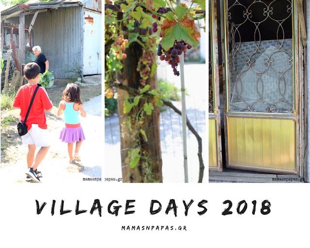 VILLAGE DAYS 2018