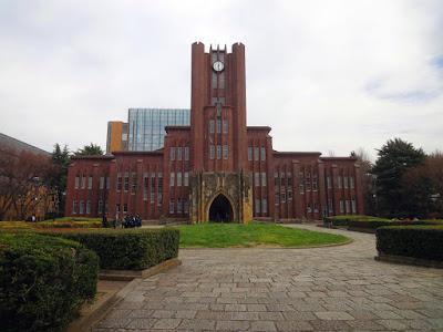 منح جامعة تويوهاشي في اليابان - ممولة بالكامل