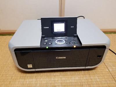 Canon Pixus MP600ドライバーのダウンロード
