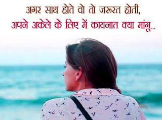 love shayari whatsapp dp