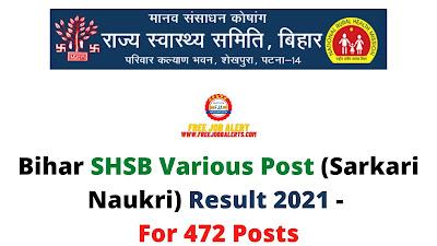 Sarkari Result: Bihar SHSB Various Post (Sarkari Naukri) Result 2021 - For 472 Posts