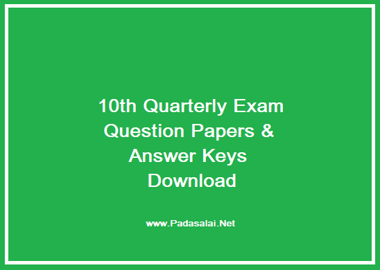 10th Standard Quarterly Exam Question Paper and Answer Keys
