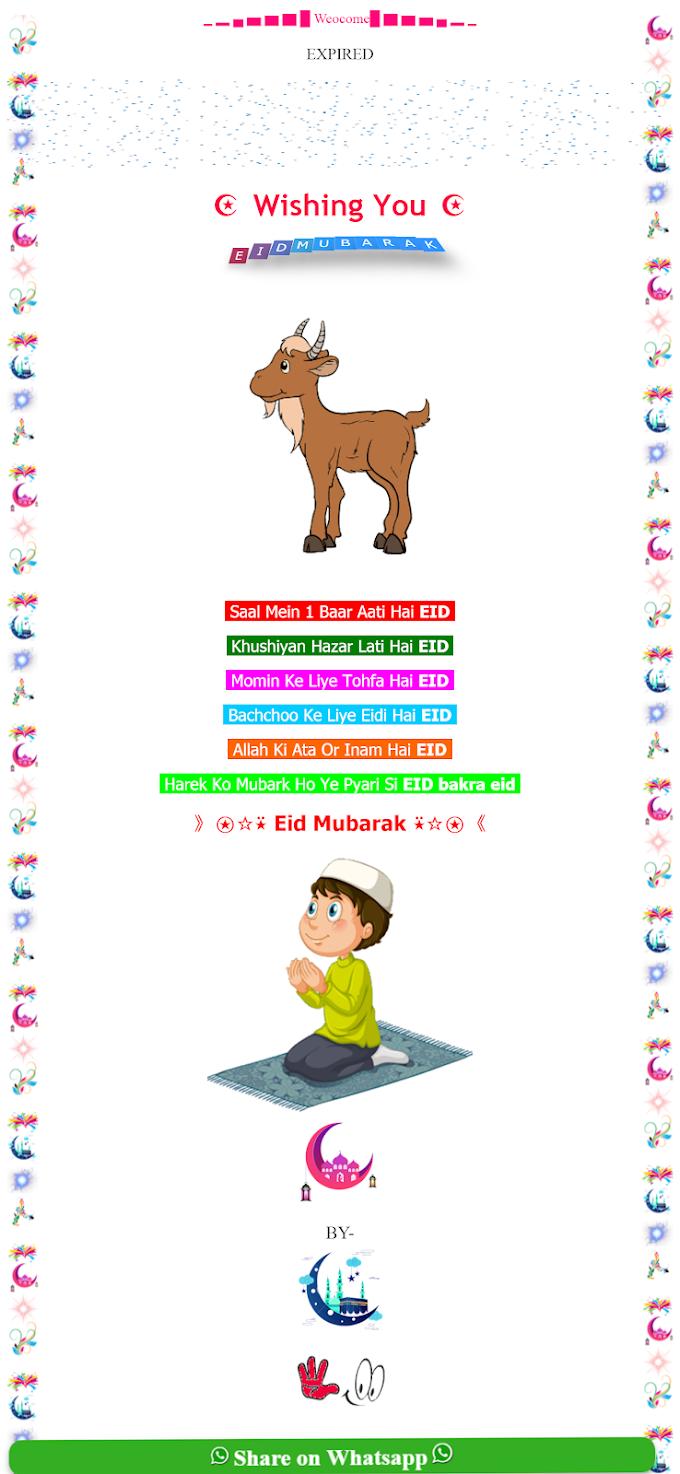 Eid ul Adha (Bakra Eid ) Whatsapp Wishing Viral Script | Hacking Fever